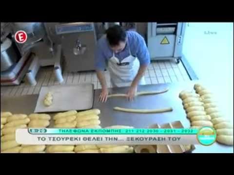 ΤΕΡΚΕΝΛΗΣ / TERKENLIS - ΜΕ ΤΟ ΚΑΛΗΜΕΡΑ 9.4.15 - YouTube