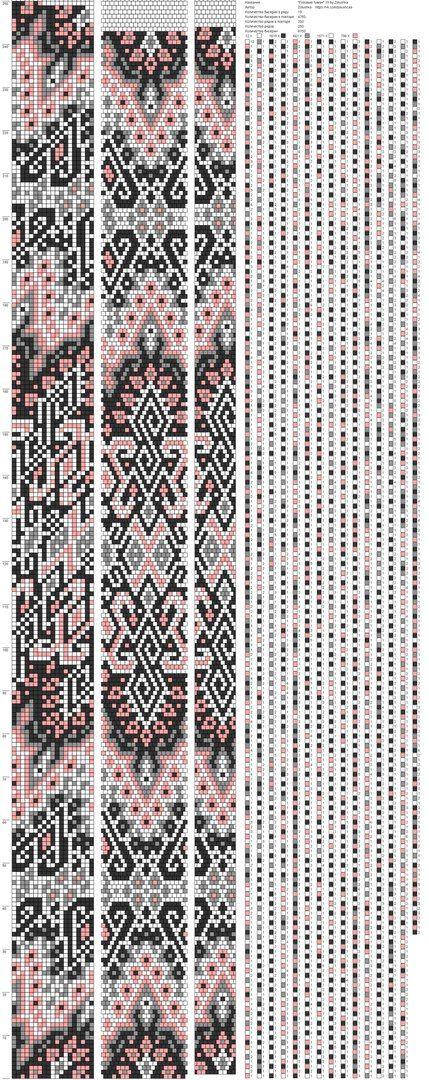 ✜ Жгуты из бисера ✜ Вязание с бисером ✜ Схемы | ВКонтакте