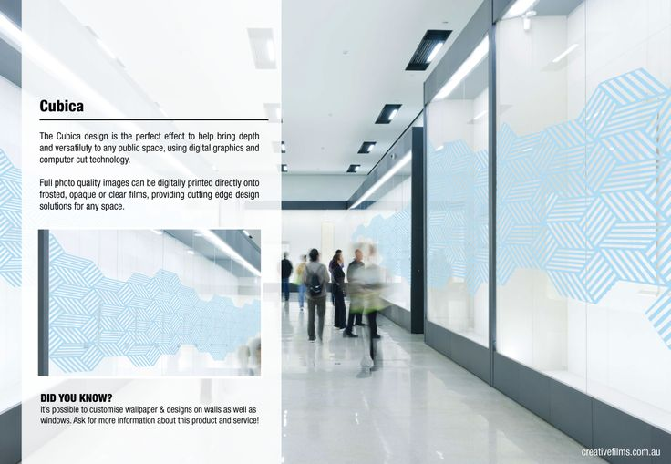 The Cubica design is the perfect effect to help bring depth and versatility to any public space, using digital graphics and computer cut technology.