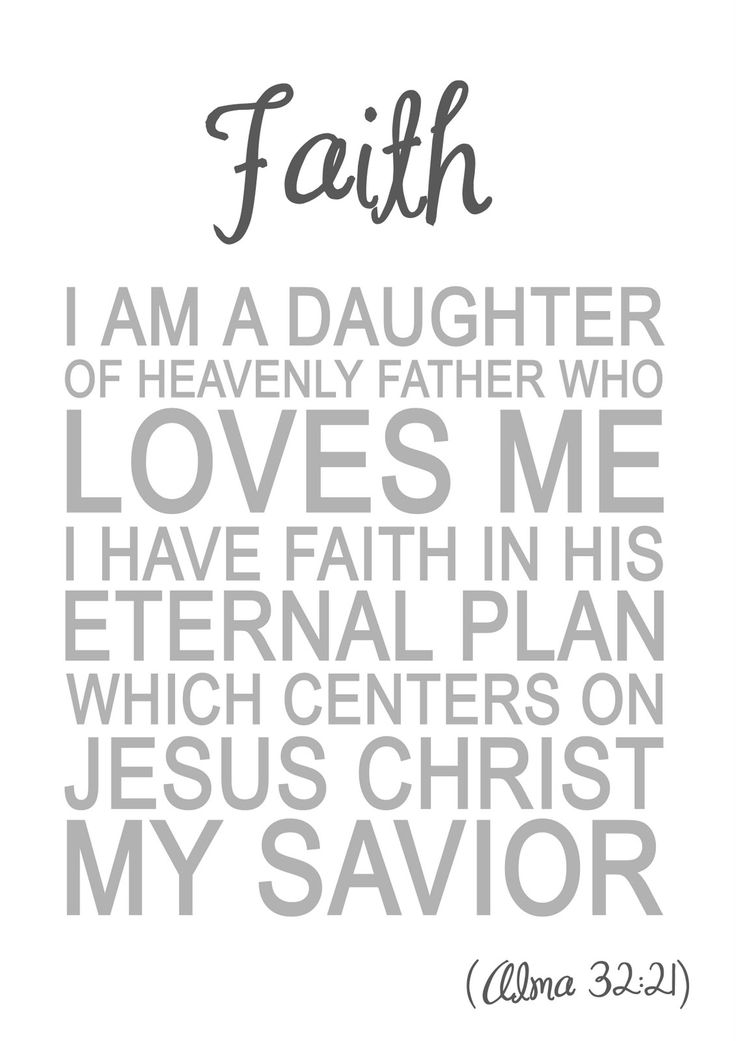 faith: Printable, Young Women Values, Faith, Quote, Heavens Father, Personalized Progress, Daughters, Youngwomen, Living