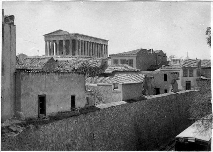 Athens -Vrysaki