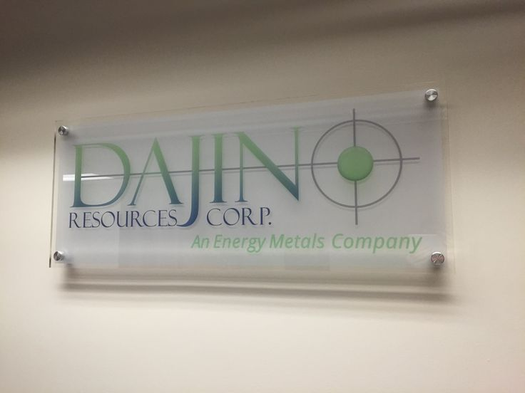 """Architectural grade 1/2"""" thick Plexiglas sign, with chrome standoffs and an Etchmark background.  Logo direct print to the plastic."""