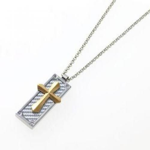 Gold Cross Pendant with Chain