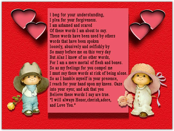 120 best images about Valentines Quotes – Valentines Words for Card