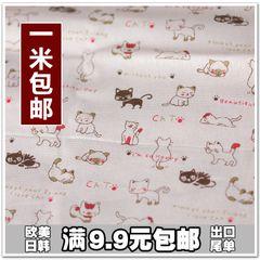 卡通猫咪 沙发布仿亚麻布料布艺沙发套垫子粗棉麻布面料批发包邮