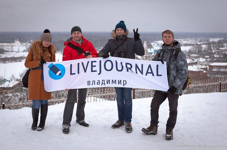 Как блогеры на Пужалову гору лазили