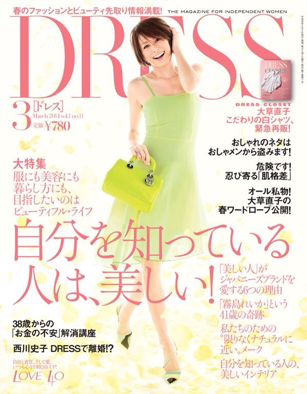 DRESS March 2014
