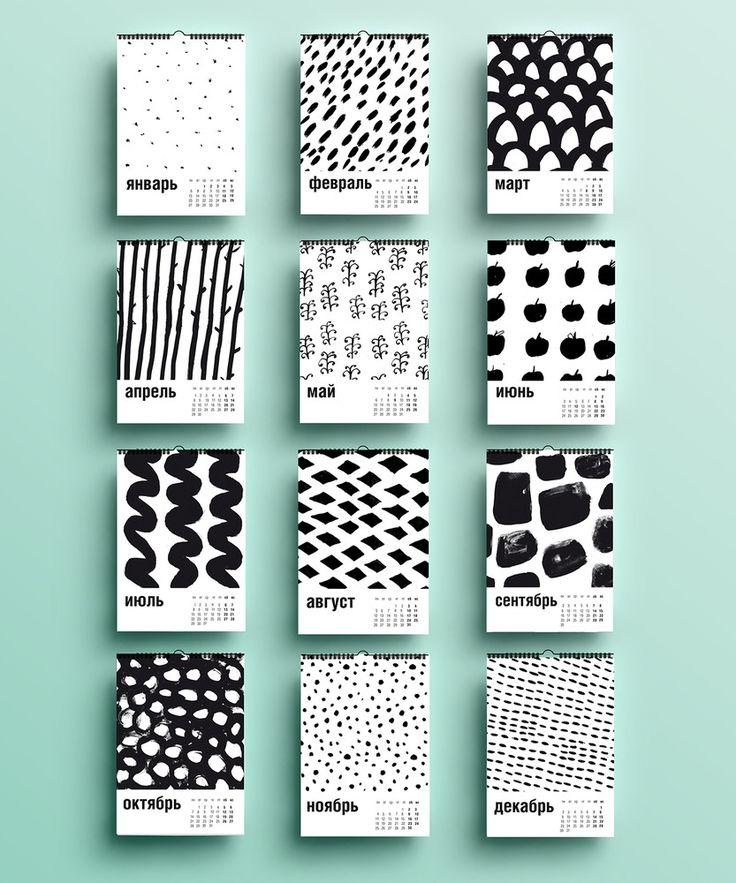 Calendrier, représentation abstraite et monochrome. Par l'illustratrice russe Yulya Plotnik.