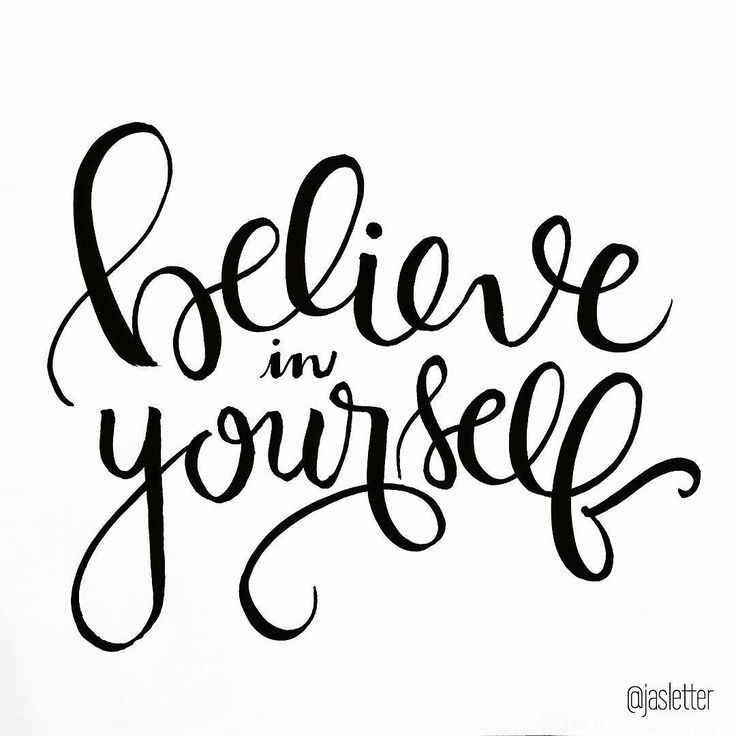 Motivation For Y 39 All Quote Quotes Quotecalligraphy