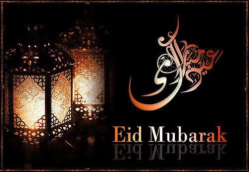 Aïd moubarak 2015 à tous les musulmans de la terre entière, je voulais dire aux non musulmans :l'islam veut dire paix, et c'est une religion de paix qui croit dans l'humanité ! Alors assez de préjugés !!