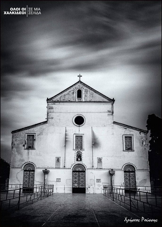 Saint Paraskevi, building of the 13th century. Chalkida - Greece  Photo from: https://www.facebook.com/oi.halkideoi.se.mia.selida