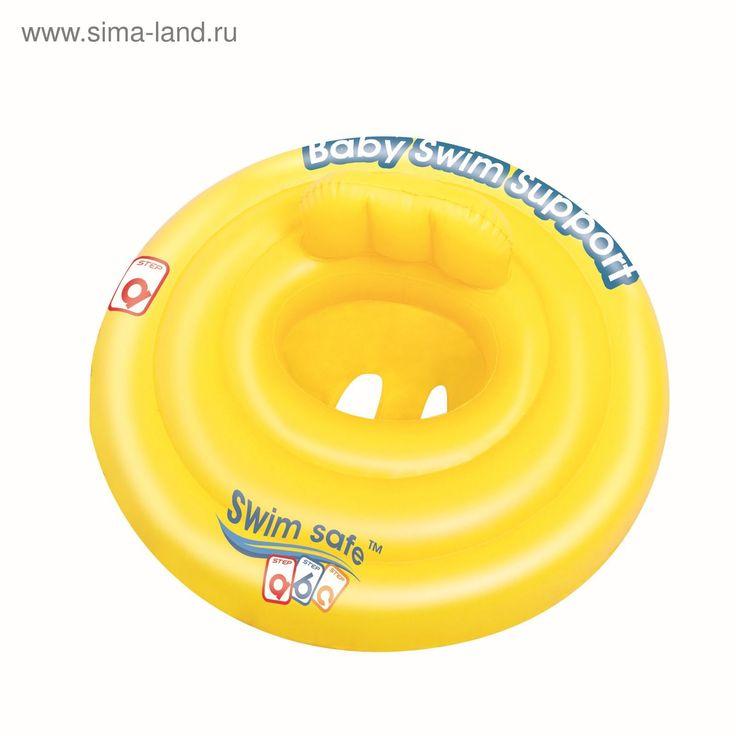 Круг для плавания с сиденьем и спинкой, 4х камерный Swim Safe, ступень А, 69 см от 0-1 года (32096)