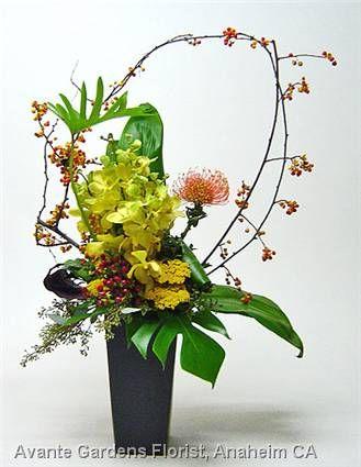 fall silk floral arangements | ... Design Gallery - Anaheim, CA : Contemporary Fall Flower Arrangement