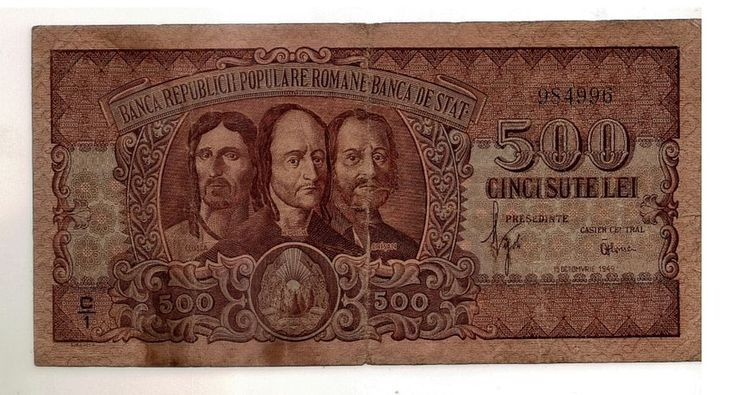 Romania 500 Lei 1949 P 86 Bancnote Circulated | eBay