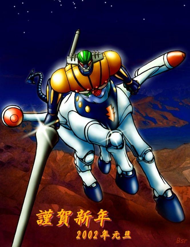 Jeeg_robot_d'acciaio_gallery_023.jpg (665×864)