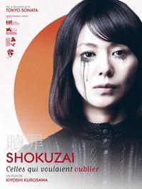 Shokuzai-Celles-qui-voulaient-oublier