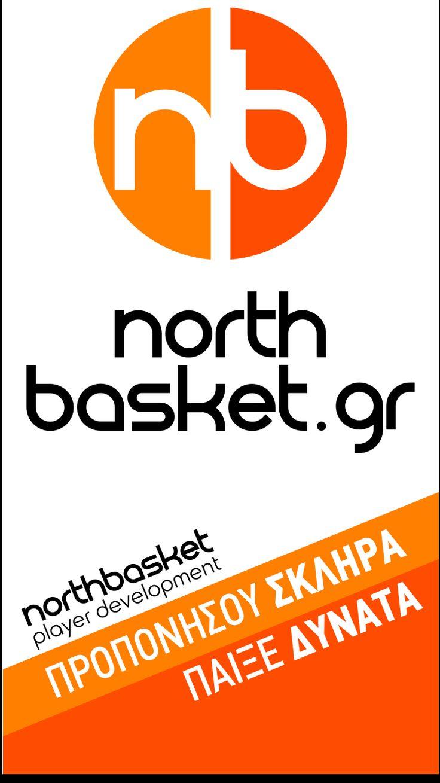 Northbasket banner