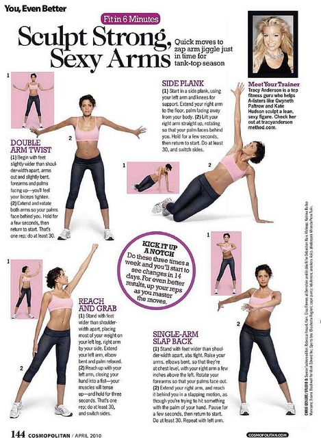 tracy anderson #Fitness #Health #Exercise #Workout