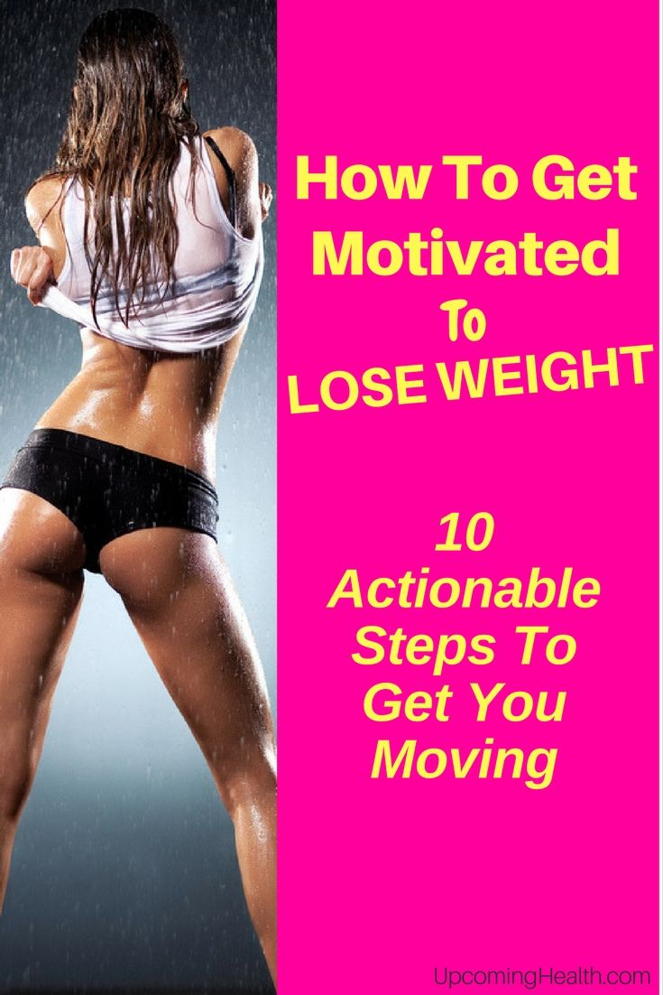trouble getting motivated to lose weight