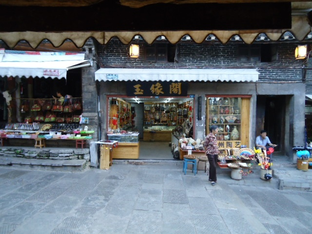 This store will sell some souvenirs, these can take back to the relatives and friends, Hei hei