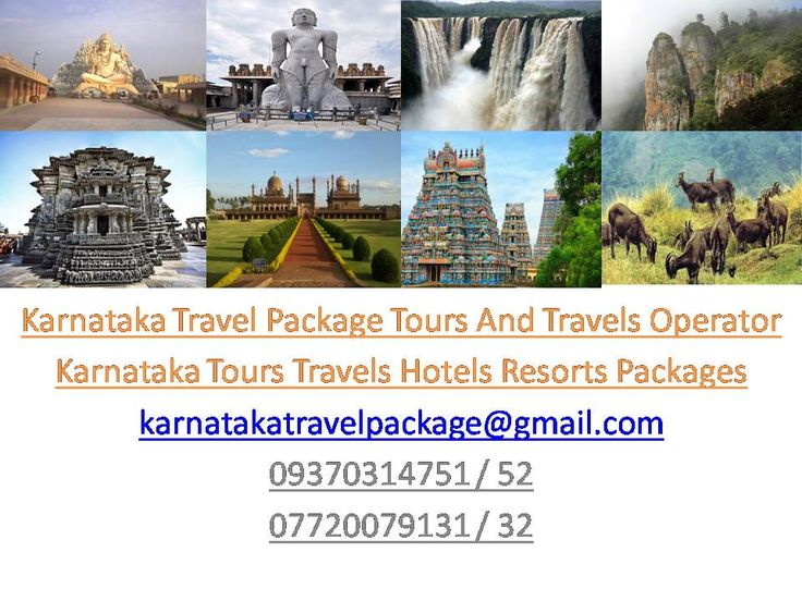 Karnataka Travels Tours Hotels Resorts Packages, Karnataka Tours- Best Holiday & Travel Packages for Karnataka Tour Packages,Bangalore sightseeing Packages