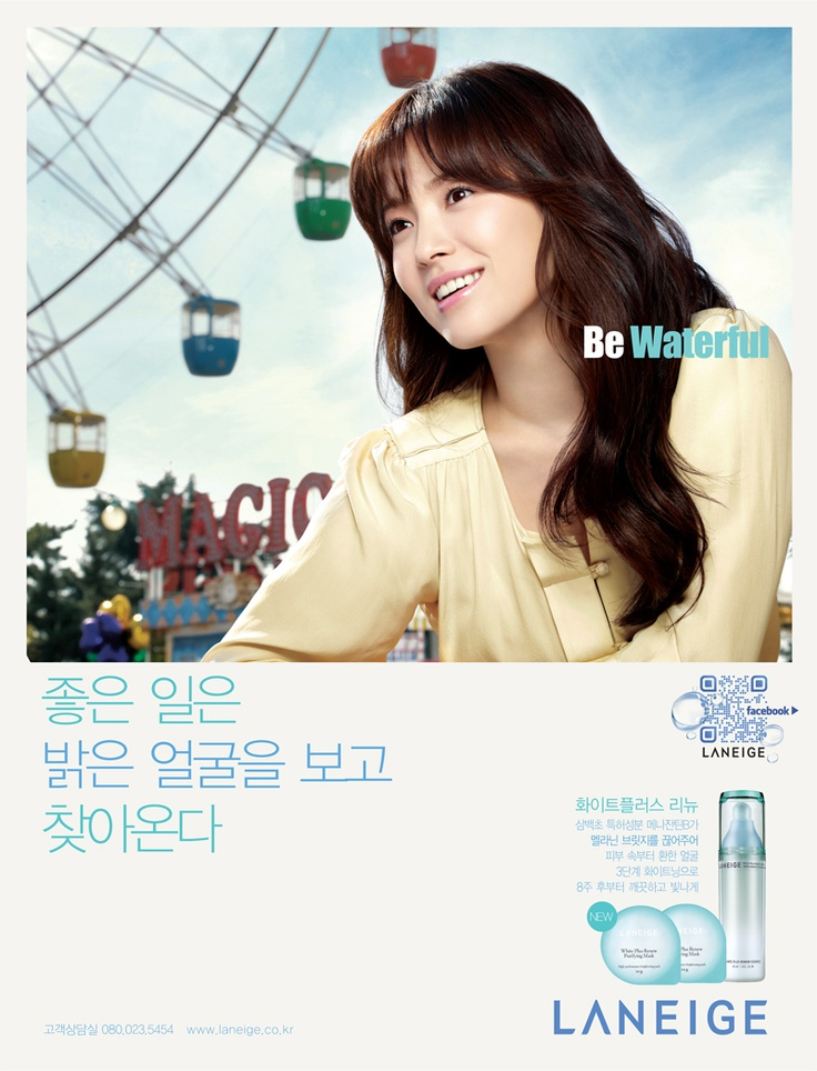 Amorepacific's 2012 Laneige print ad features a bright face and outlook.        아모레퍼시픽 라네즈 2012 지면광고  좋은일은 밝은얼굴을 보고 찾아온다