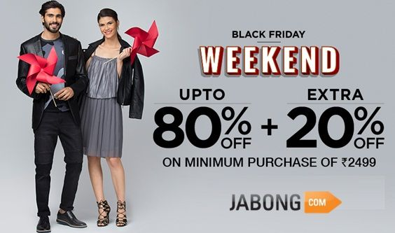 Jabong discount coupons for nike shoes