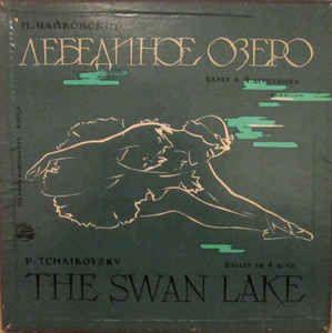 П. Чайковский* - Лебединое Озеро = The Swan Lake: buy 3xLP + Box at Discogs
