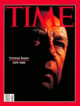 1995 – Yitzhak Rabin  Publish Date: Nov. 13, 1995  Cover Story: Soldier of Peace
