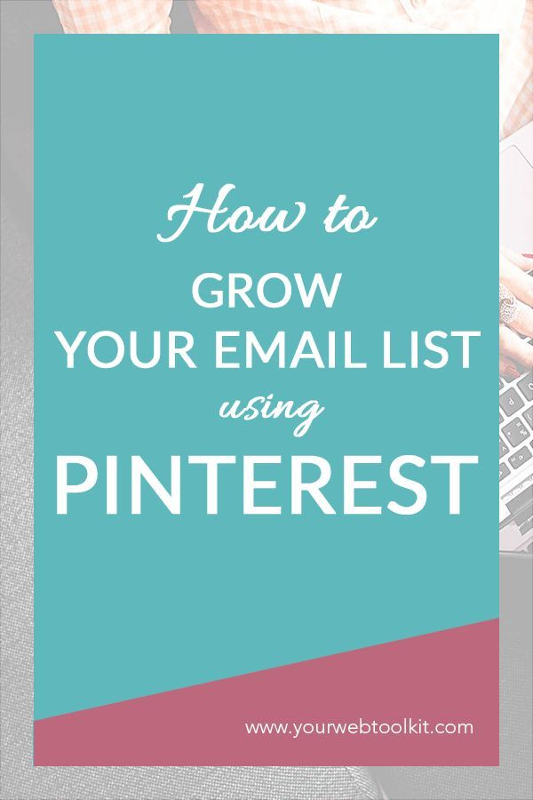 Are you interested in knowing how to grow your email list with Pinterest? This step-by-step guide shows you how to do it. Get everything set up, and you'll see an increase in website traffic. Paired with the perfect opt-in, you'll be skyrocketing your email list before you know it! Pinterest is the BOMB for sending organic traffic to your website. via @yourwebtoolkit