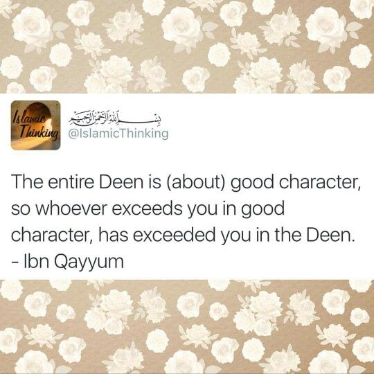 Deen is all about character