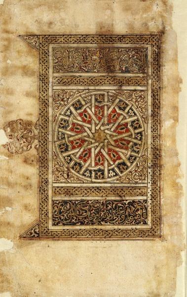Motif en V formant une étoile à dix branches  Coran  1634, Maghreb.  Papier, 231 f., 26 x 17,5 cm
