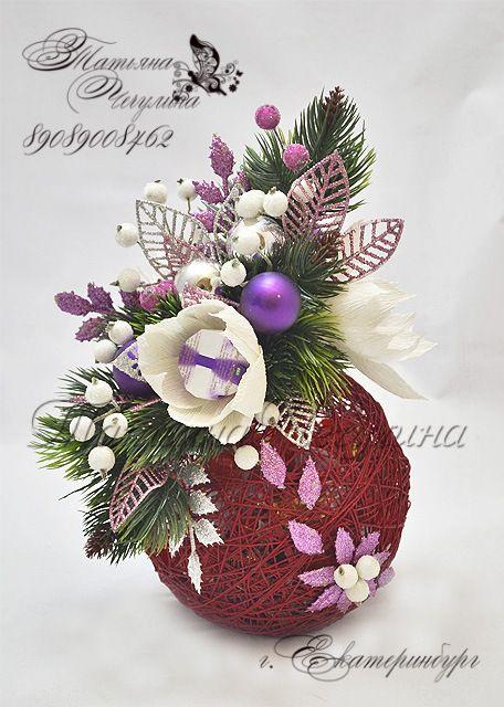 Gallery.ru / Фото #1 - Новый год 2014 - tatyana-che