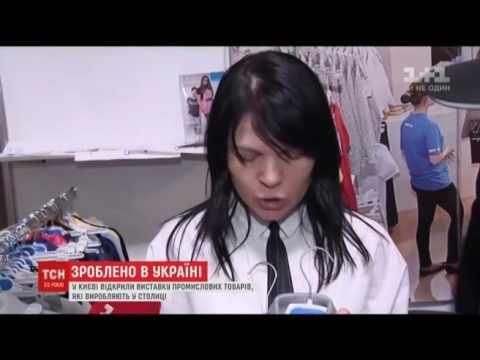 ПАРА SOLO -телеканал 1+1 ТСН вражаєЗроблено в Києві 25 05 2017