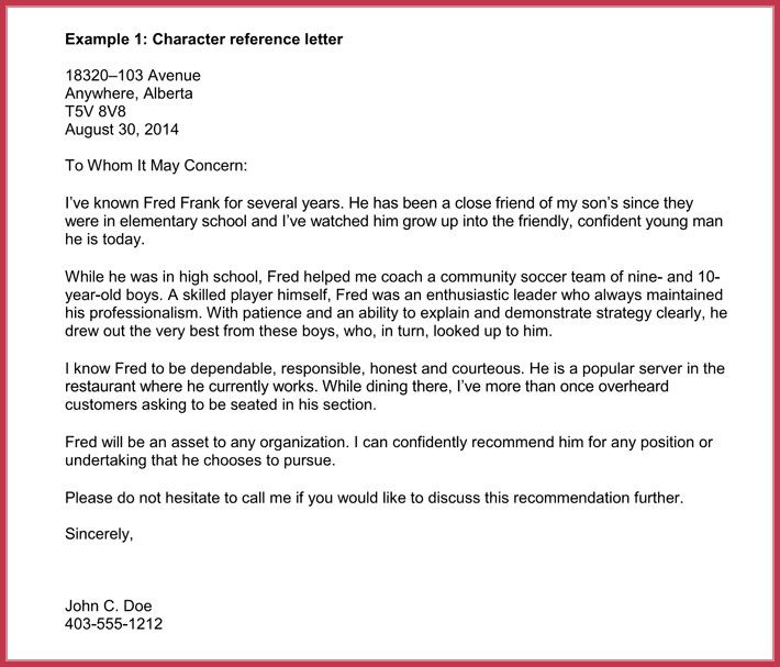 Recommendation Letter Template For Immigration Lovely Immigration