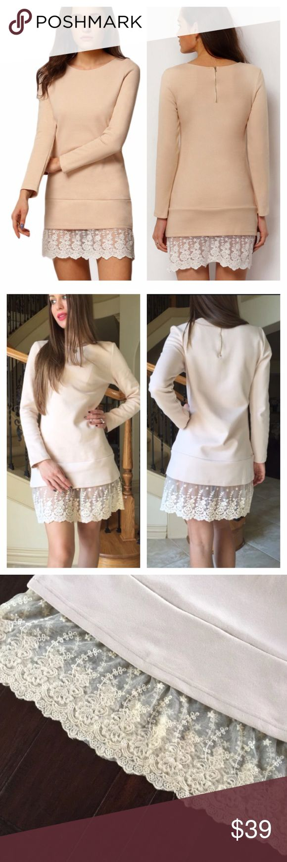 Beige Jersey and Lace Long Sleeve Dress Brand new beautiful Fall/Winter Dress. Runs a little big. Model wears size small. Ships same day if ordered by 10:00 CST. Bundle 3 items and save 15%. Dresses