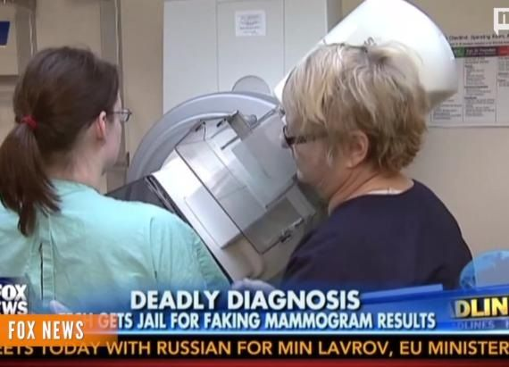 Article - Tech who falsified mammogram results found guilty