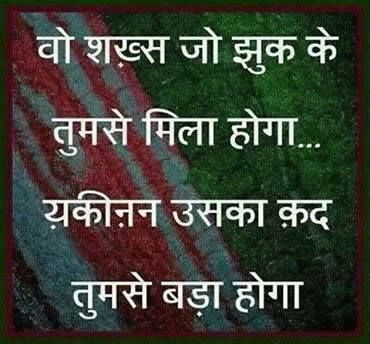 1584-hindi-suvichar