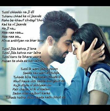 Hardy sandhu _ naa ji naa ... lyrics