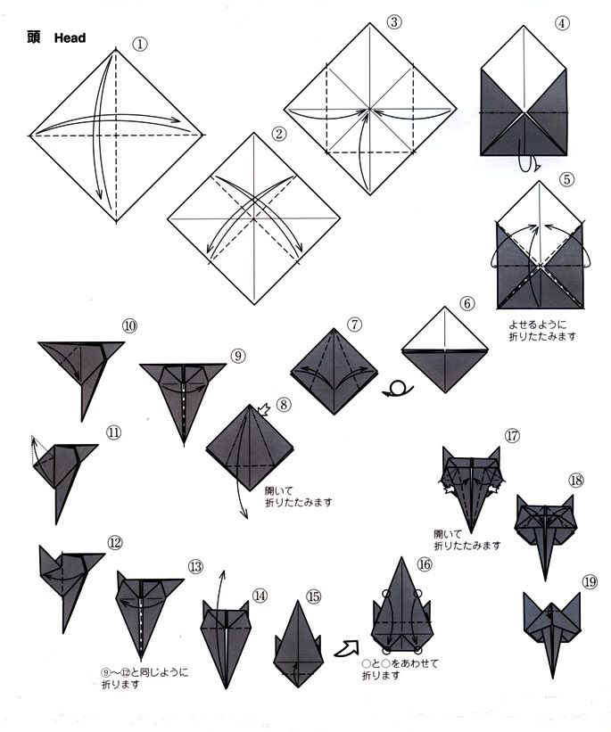 67 best origami images on pinterest