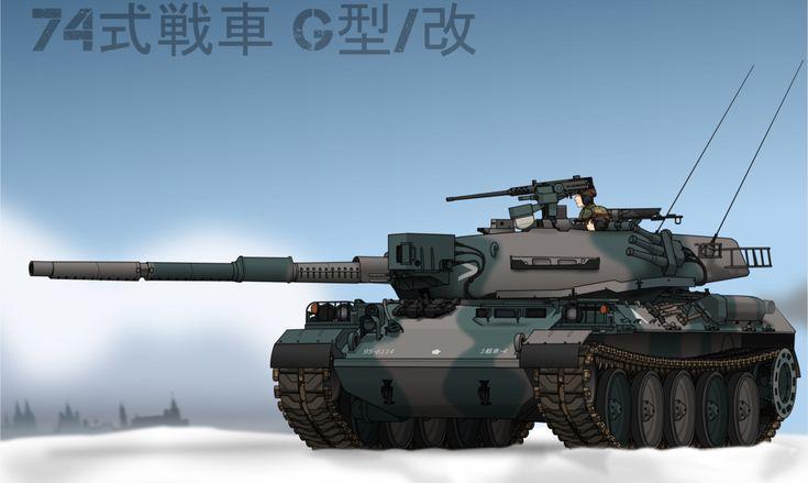 Type 74 Mod G by sai3108.deviantart.com on @DeviantArt