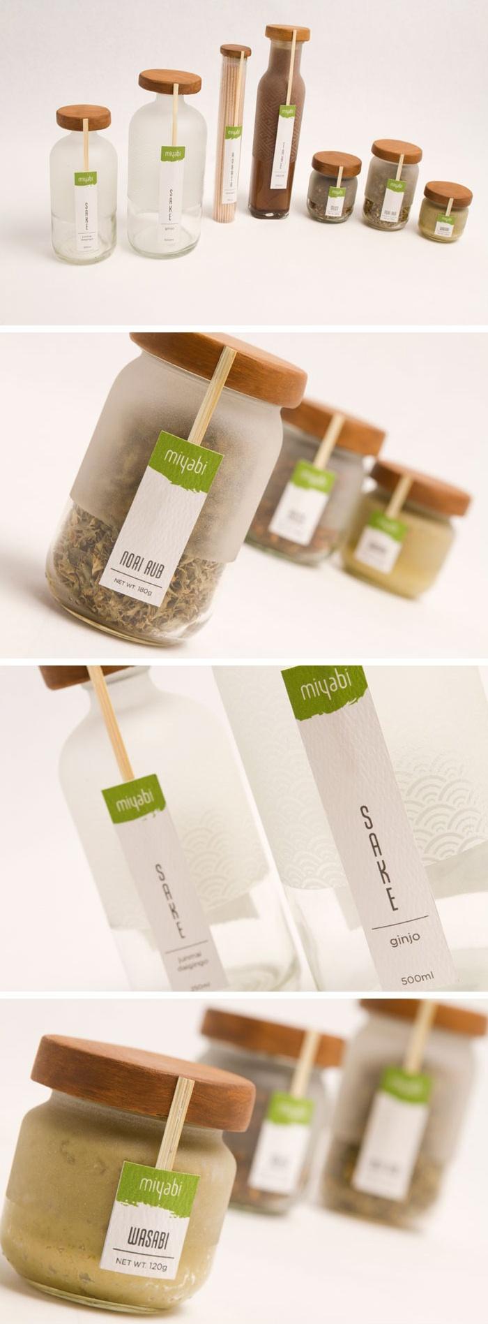 清新自然系瓶罐設計