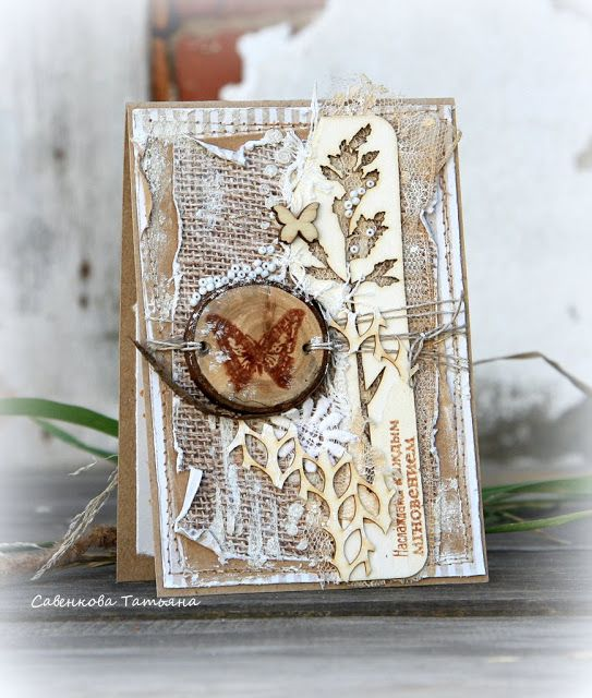 Избушка Бабы-Яги: Лукоморье. Волшебное лукошко сентября