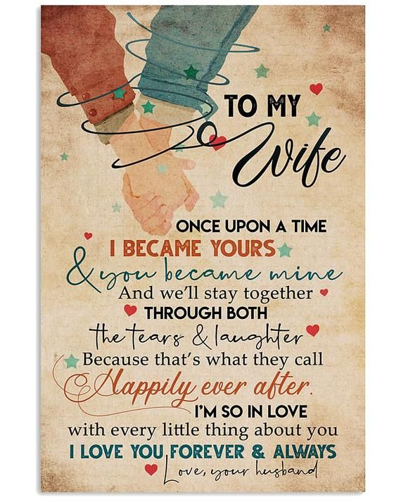 To My Wife I Love You Forever And Always Poster Gift From Etsy Love Quotes For Wife My Wife Quotes Love Wife