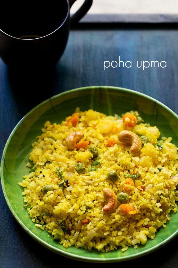 poha upma recipe - quick breakfast or snack recipe of poha upma with mixed veggies.  #poha