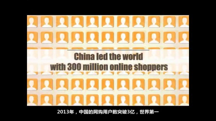 China's Herculean E-commerce Market - Almost 25% of Chinese poeple buy online when in the bathroom and more than do not sleep late at night to shop online.