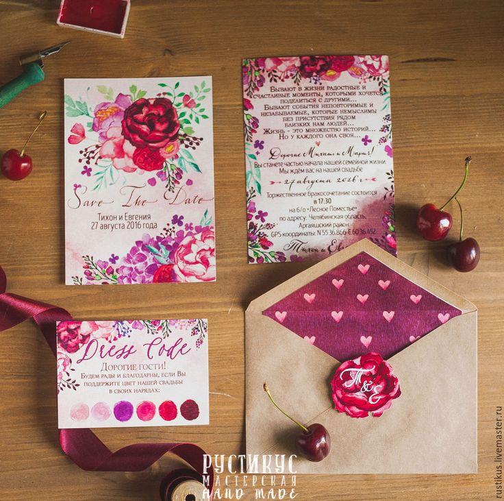 Купить Акварельные приглашения Бордовый/ Нежно розовый/Фуксия (2) - бордовый, нежно-розовый, фуксия, пурпурныйакварельные
