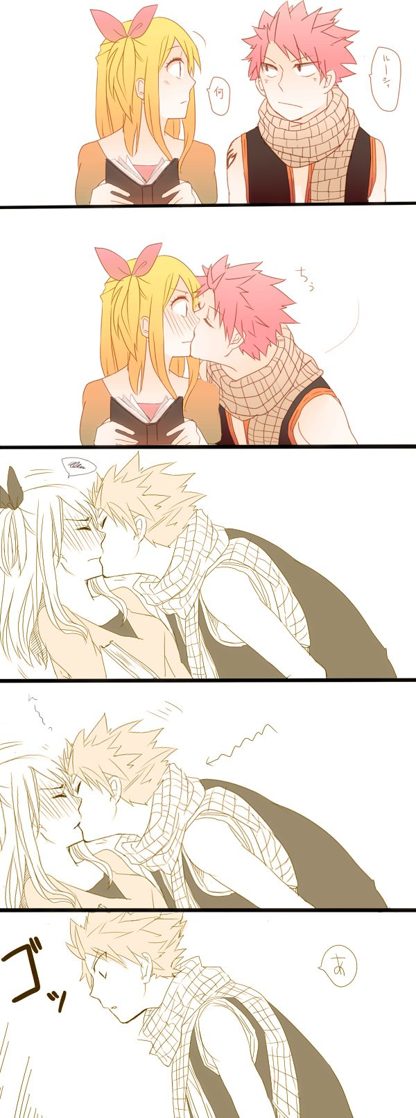 Miyake Achi, Pixiv Id 6163717, FAIRY TAIL, Lucy Heartfilia, Natsu Dragneel, Kiss On The Lips