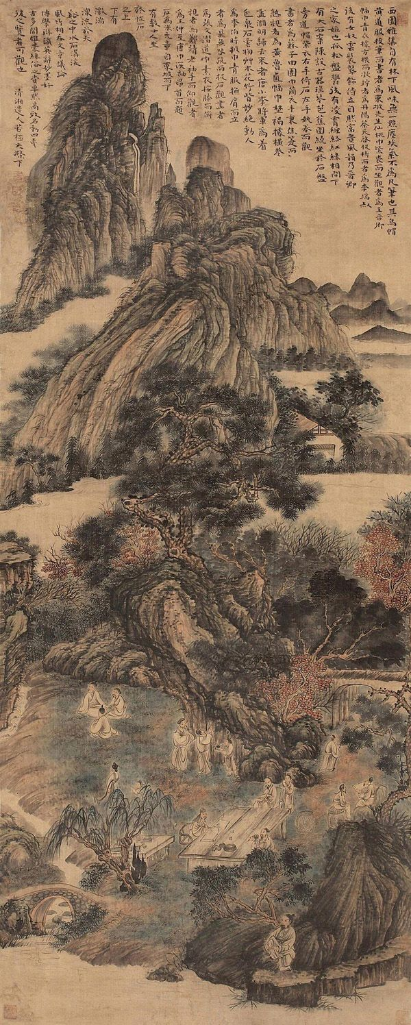 Shitao (石濤, ca. 1642-1707), born Zhu Ruoji (朱若極) was a Chinese artist of the late Ming and early Qing Dynasty.