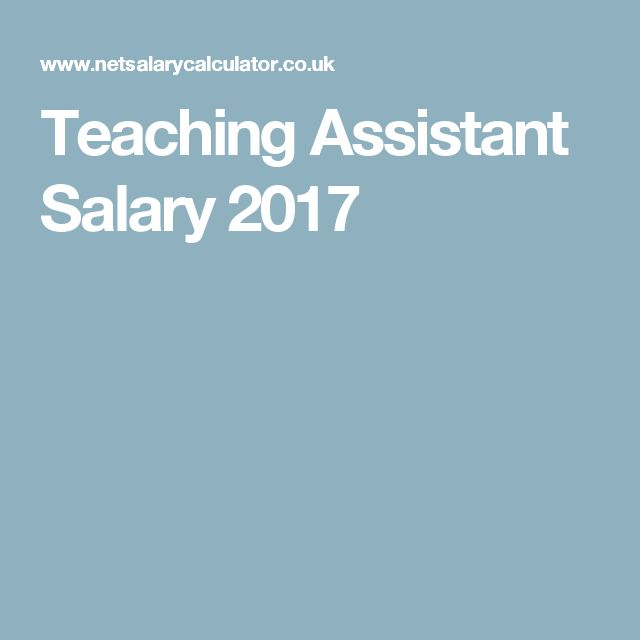 Teaching Assistant Salary 2017